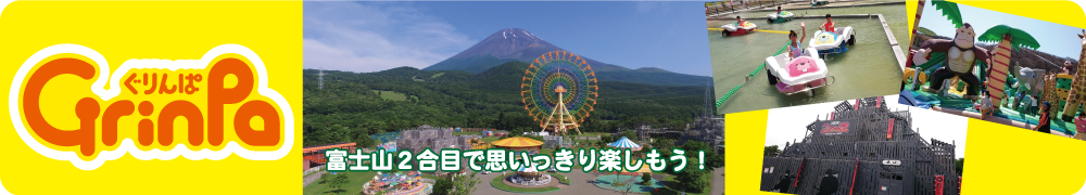 The second stage of Mt. Fuji has lots of places to kick back and have fun!